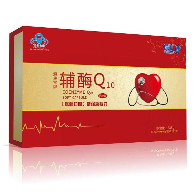輔酶Q10禮盒
